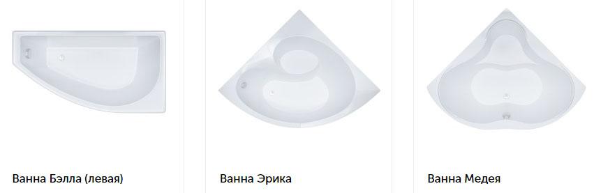 Сантехника российского завода-производителя Triton 4