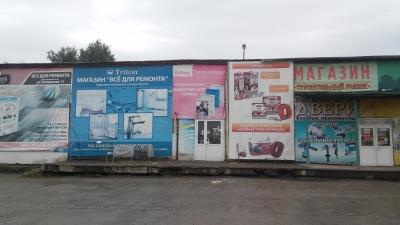 ИП Галичанина Ольга Михайловна